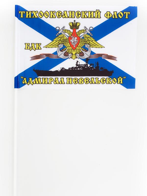Купить флажок на палочке БДК «Адмирал Невельской»