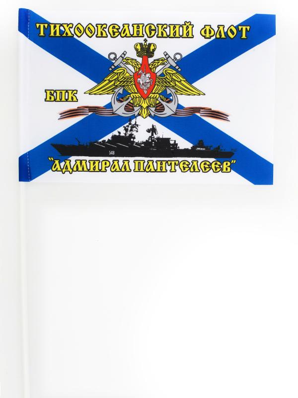 Купить флажки на палочке БПК «Адмирал Пантелеев»