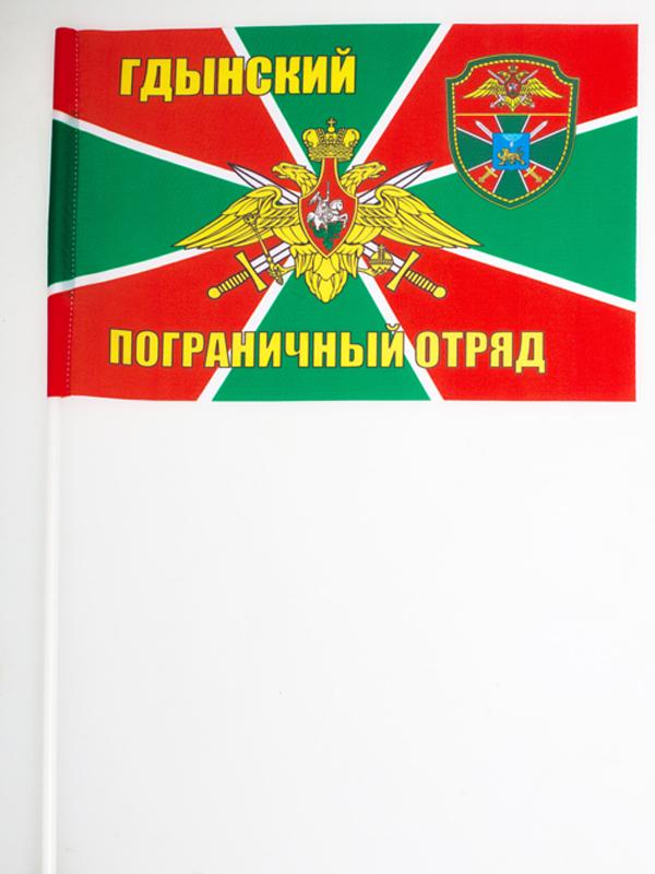 Купить флажок на палочке «Гдынский погранотряд»