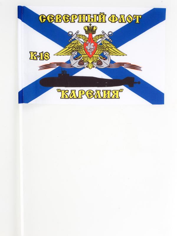 Купить флажок на палочке К-18 «Карелия» СФ