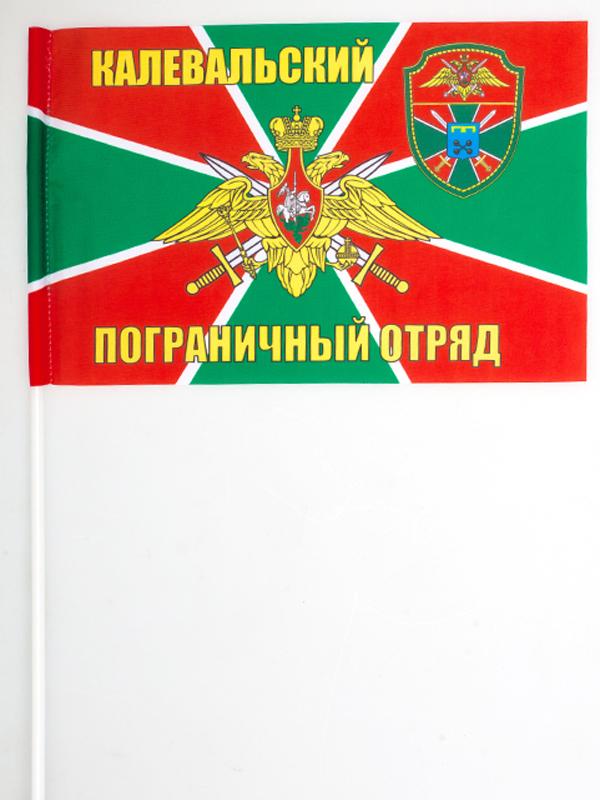 Купить флажки на палочке «Калевальский погранотряд»