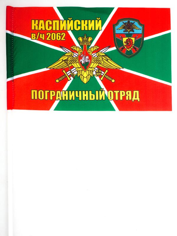Купить флажок на палочке «Каспийский погранотряд»