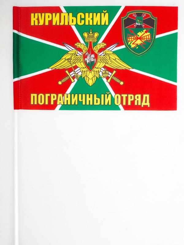 Купить флажки на палочке «Курильский погранотряд»