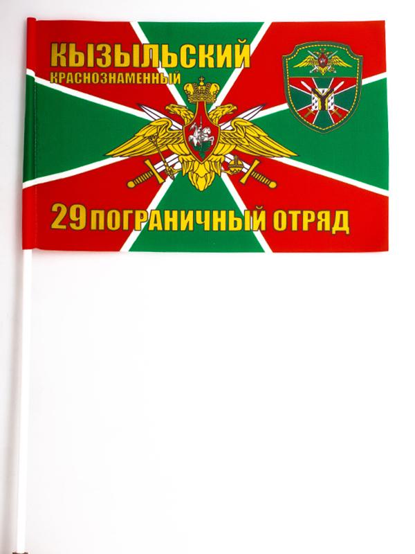 Купить флажок на палочке «Кызыльский 29 погранотряд»