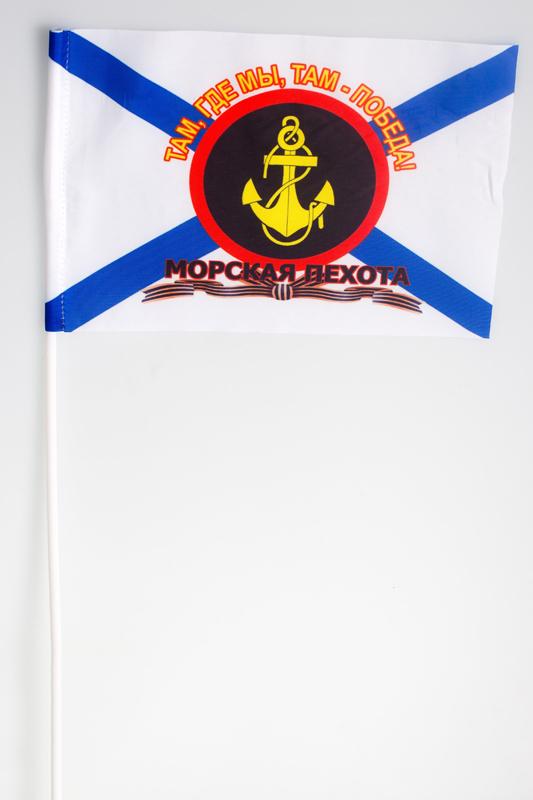 Купить флажок на палочке «Русская Морская пехота»