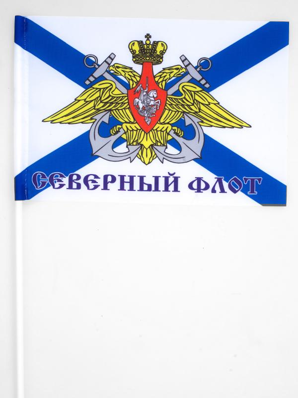 Купить флажки на палочке «Северный флот»