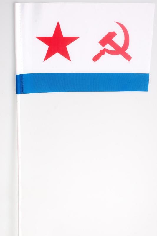 Купить сувенирный флажок на палочке «ВМФ СССР»