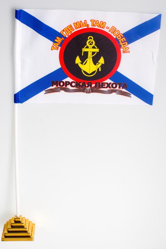 """Купить флажок """"Знак Морской пехоты"""""""