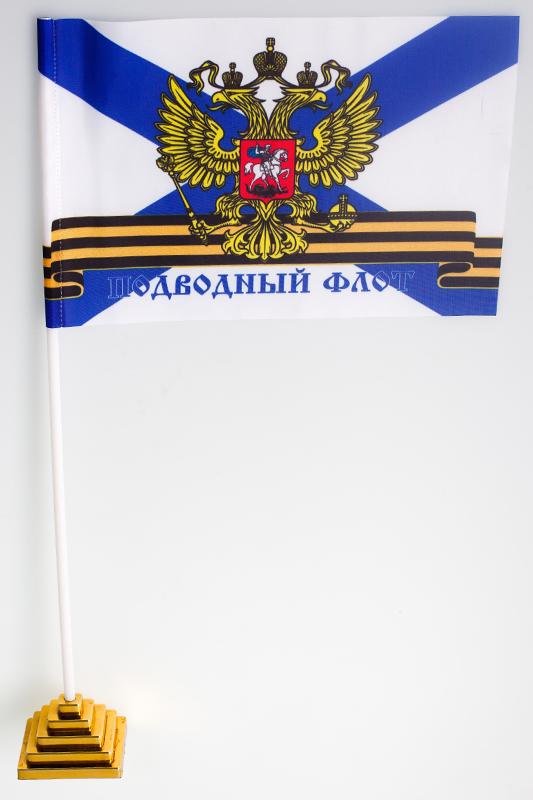 Купить флажок настольный Подводный флот России
