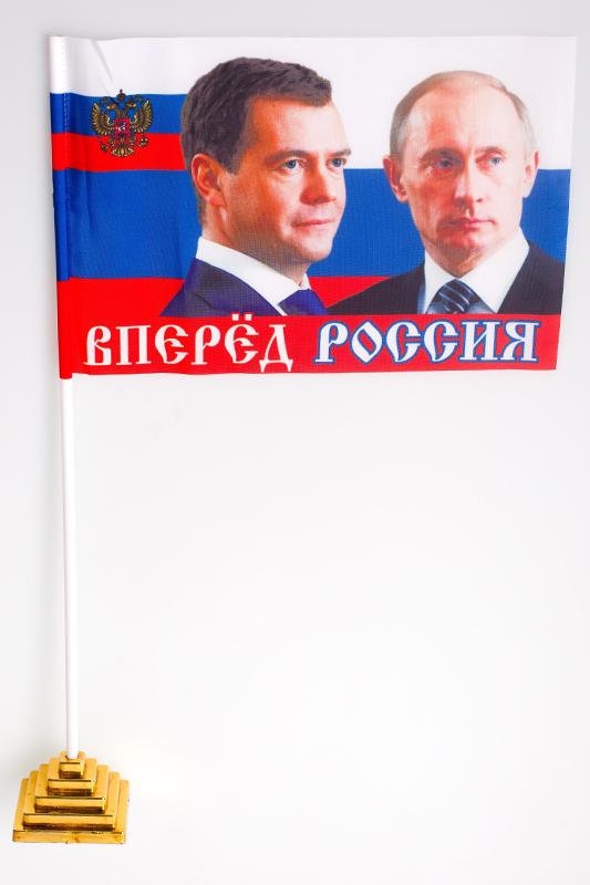 Купить российский флажок с Президентом