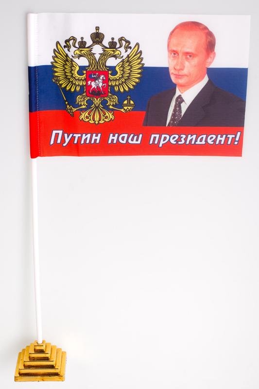 Купить флажок настольный «Путин наш президент!»