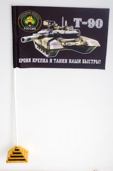 Для кабинетов, офисов и домашних рабочих столов отлично подойдет маленький флаг с танком на подставке