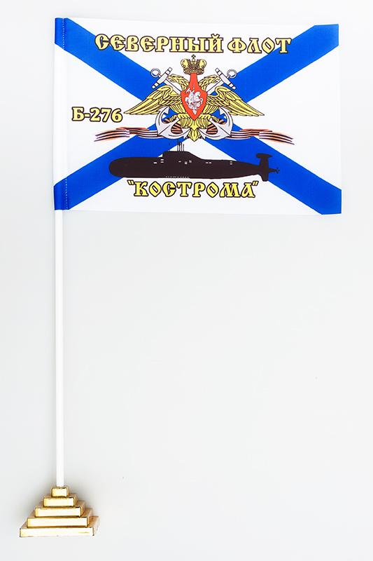 Купить флажок настольный Б-276 «Кострома» СФ
