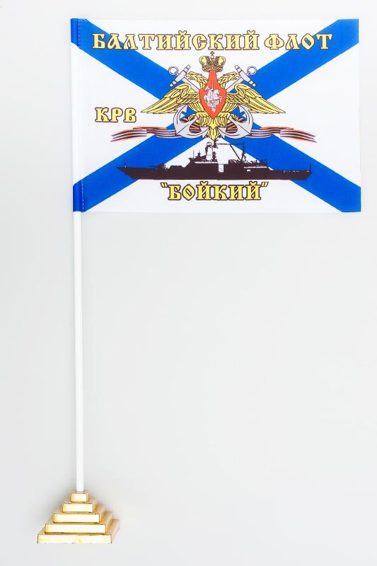 Купить флажок настольный КРВ «Бойкий»