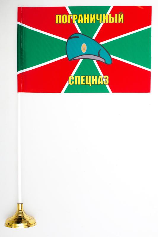 Купить флажки настольные «Пограничный спецназ»