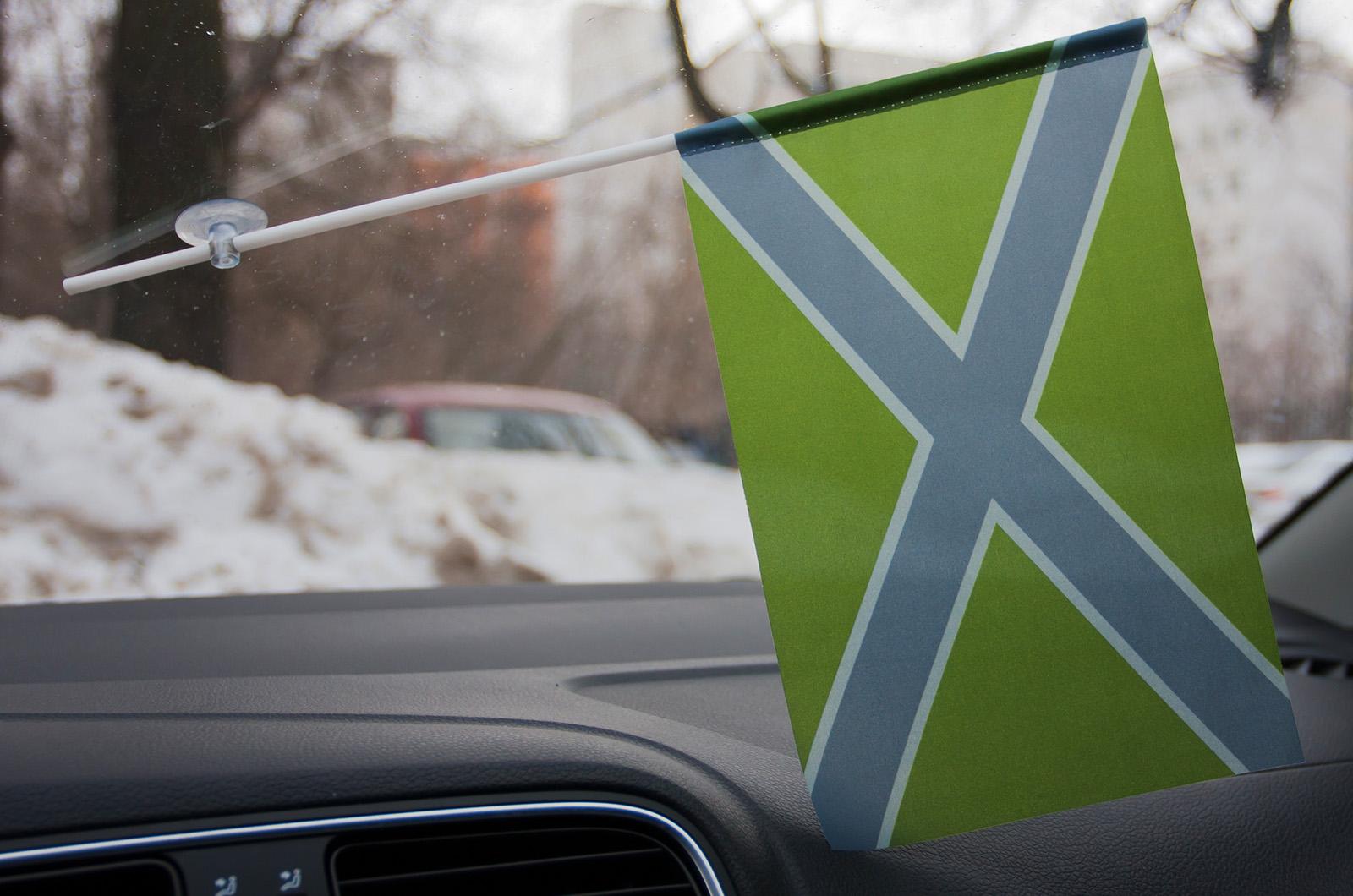 Заказать флажки Новороссии полевой в машину