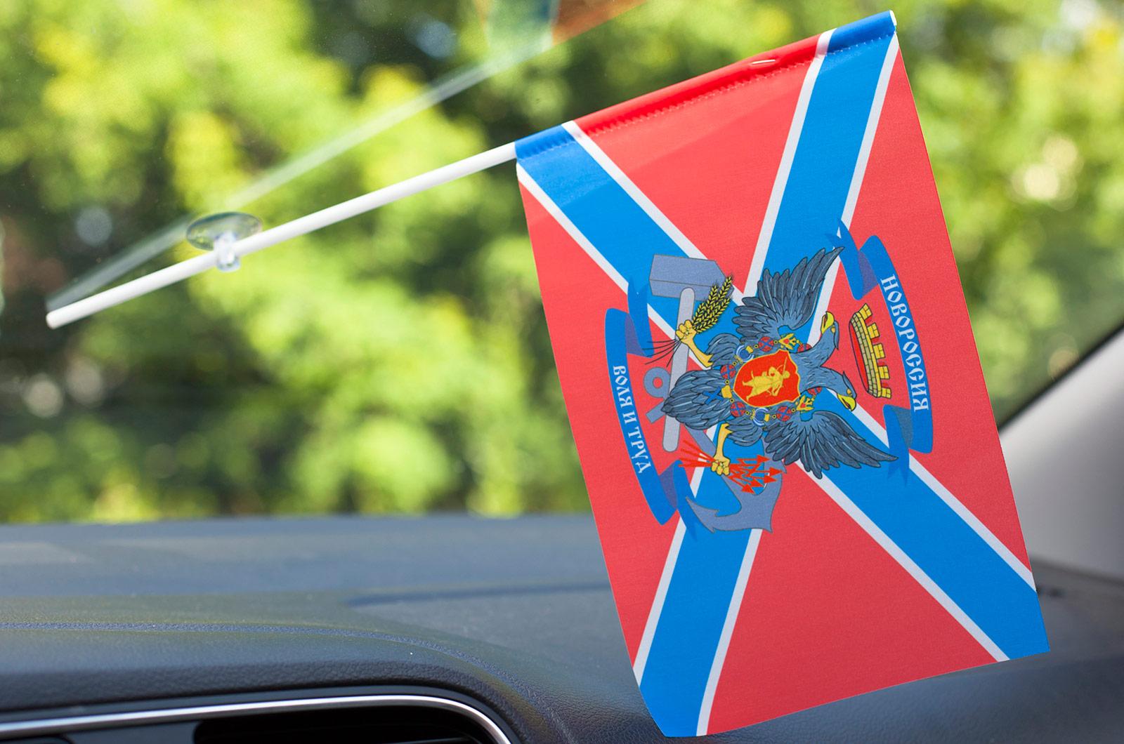 Купить флаг Федеративной Республики Новороссия