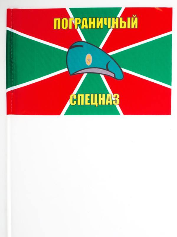 Купить флажок на палочке «Пограничный спецназ»