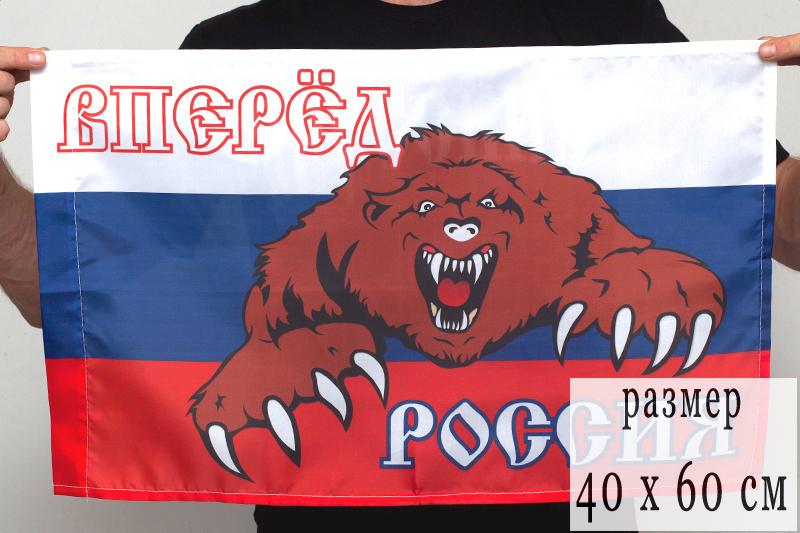 Купить флажок сигнальный «Россия вперёд»