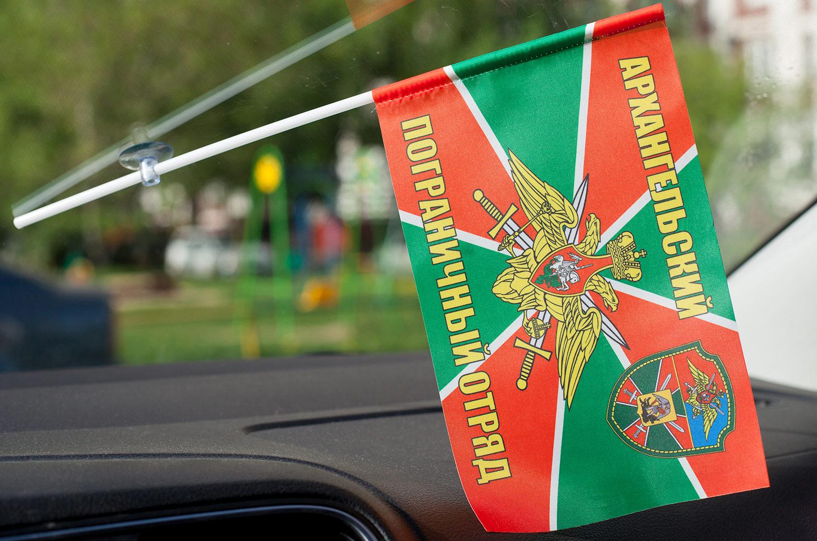 Купить флажок в машину «Архангельский пограничный отряд»