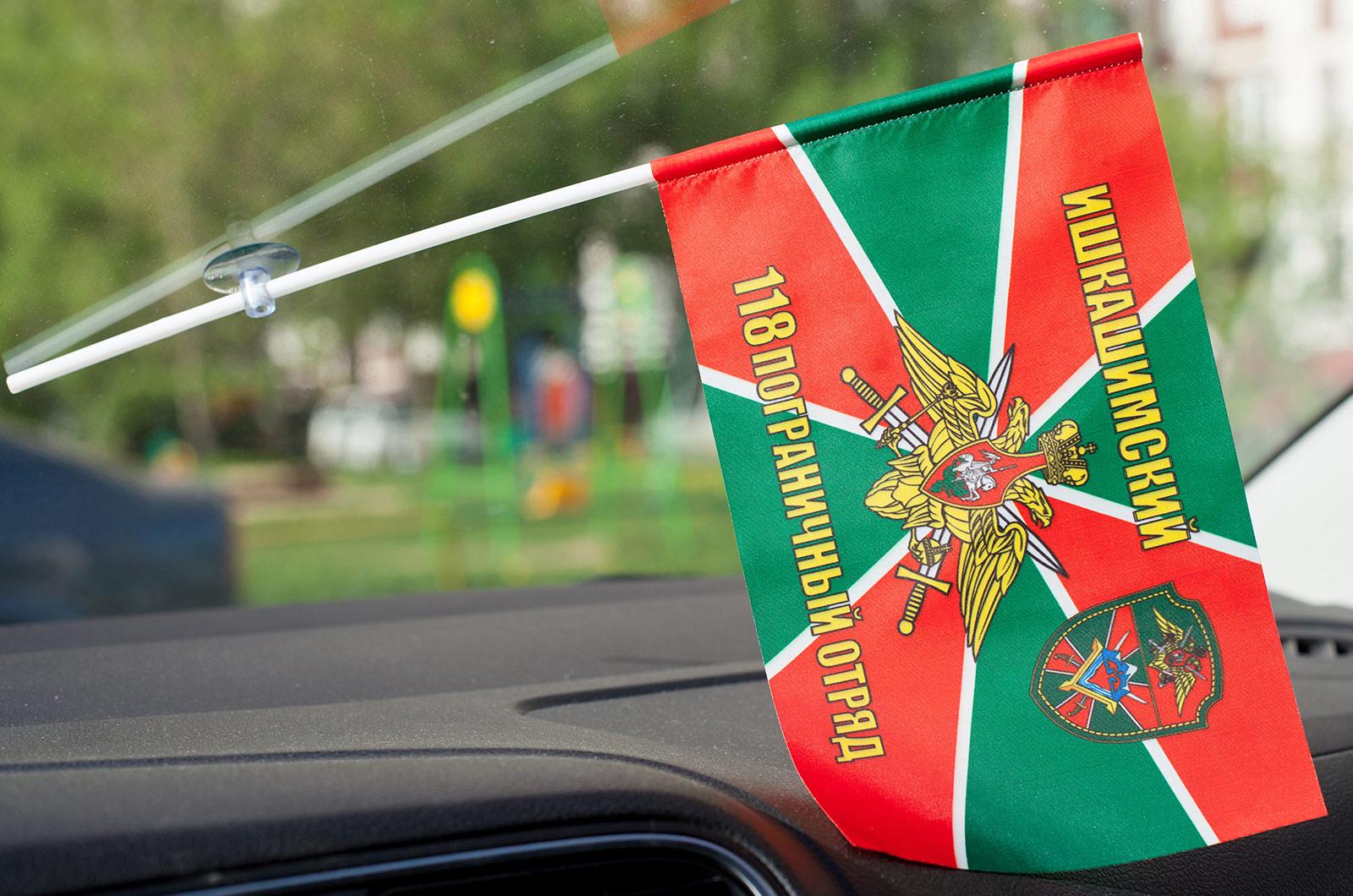 Купить флажок в машину «Ишкашимский пограничный отряд»