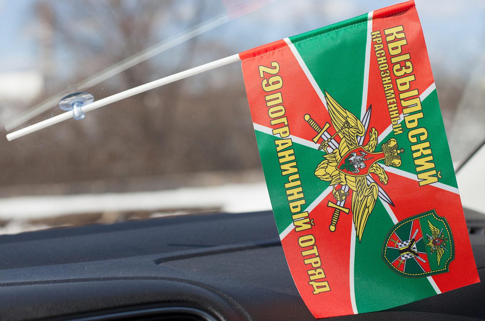 Купить флажки в машину «Кызыльский ПогО»