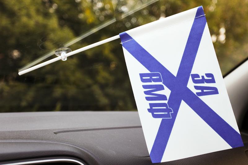 Купить флажок Андреевский с девизом «За ВМФ» в машину