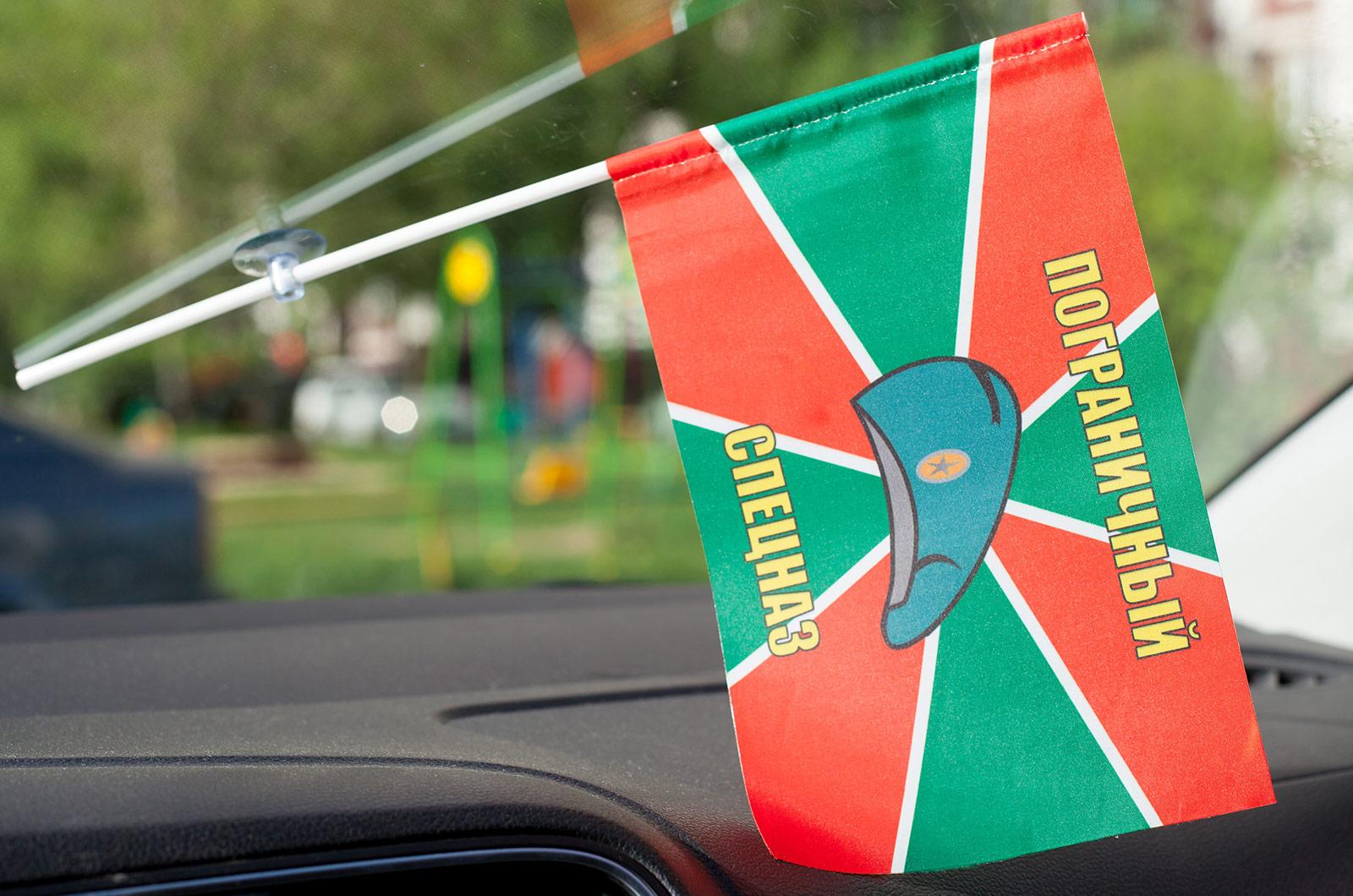 Купить флажок в машину «Пограничный Спецназ»