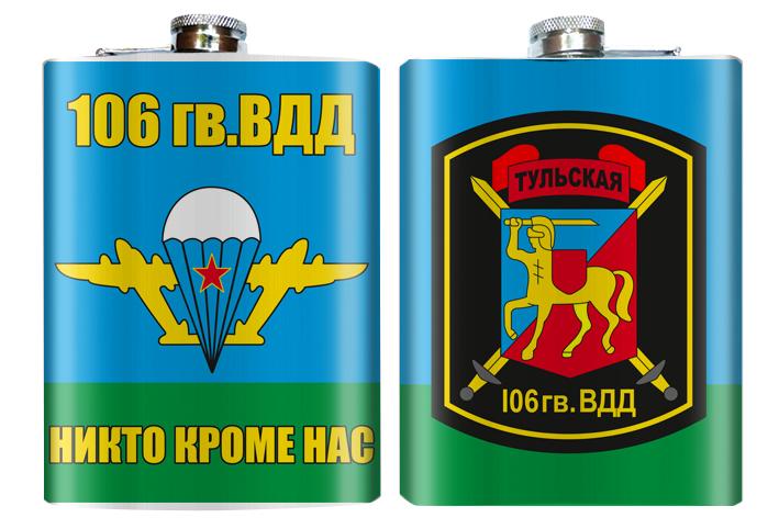 Идеальный подарок любому десантнику 106 гв. ВДД ВДВ