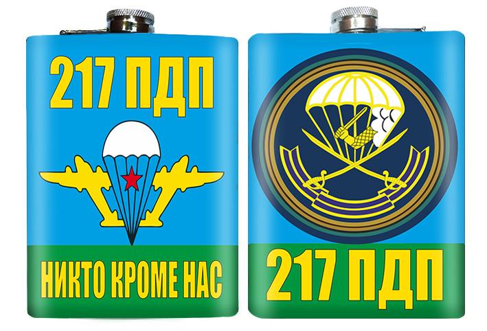 Фляжка с изображением шеврона 217 ПДП ВДВ