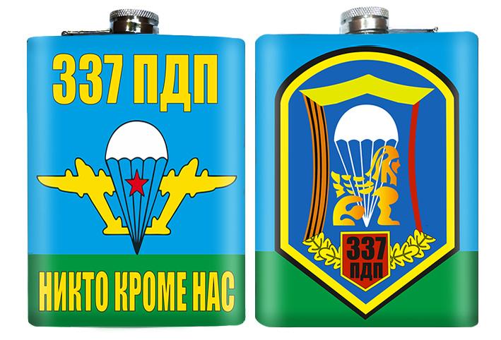 Фляжка «337 ПДП ВДВ» - идеальный подарок любому десантнику