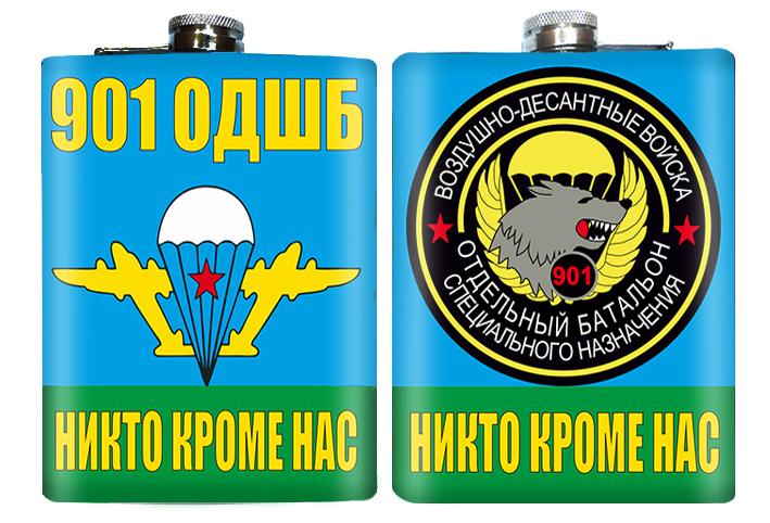 Купить фляжку с изображением шеврона 901-го ОДШБ