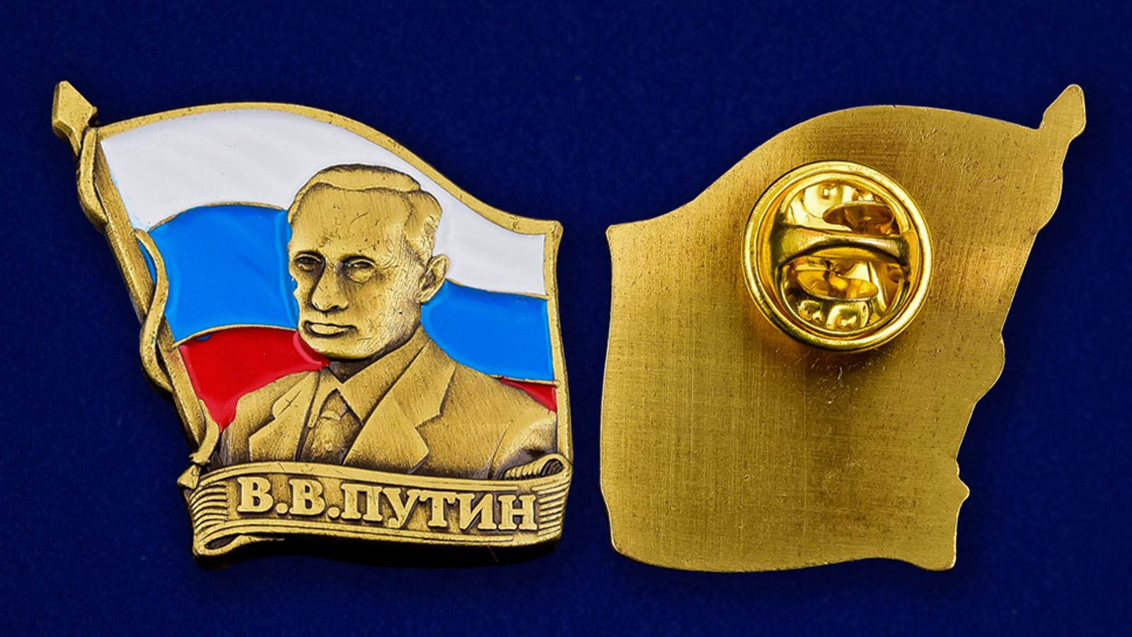 Купить фрачник с Путиным