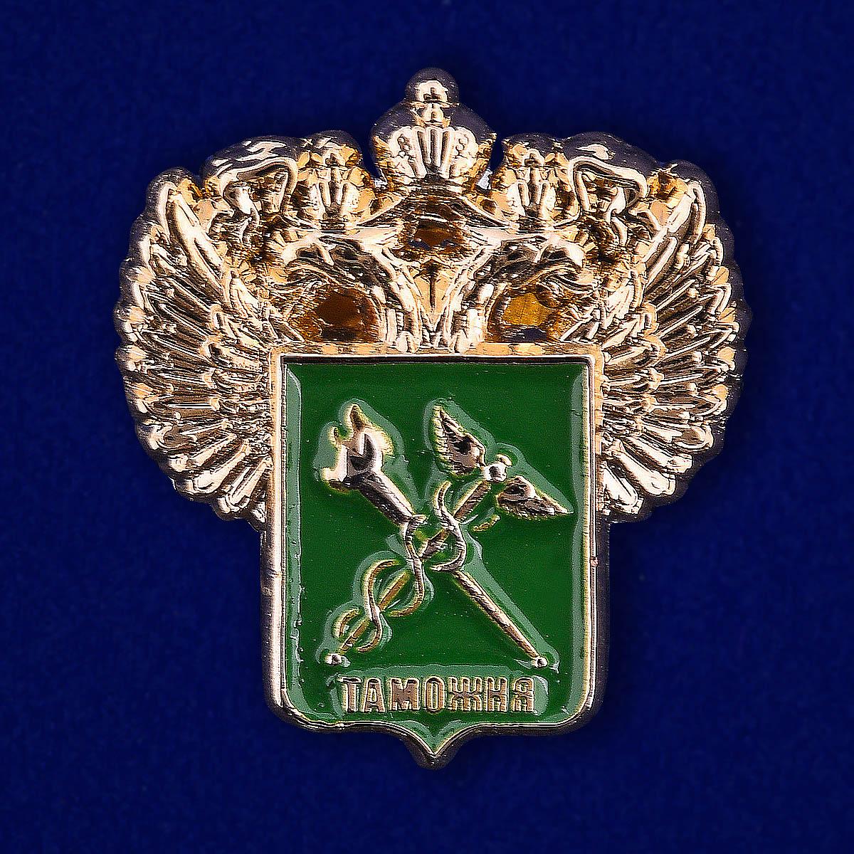 Миниатюрный барельефный герб Таможни РФ