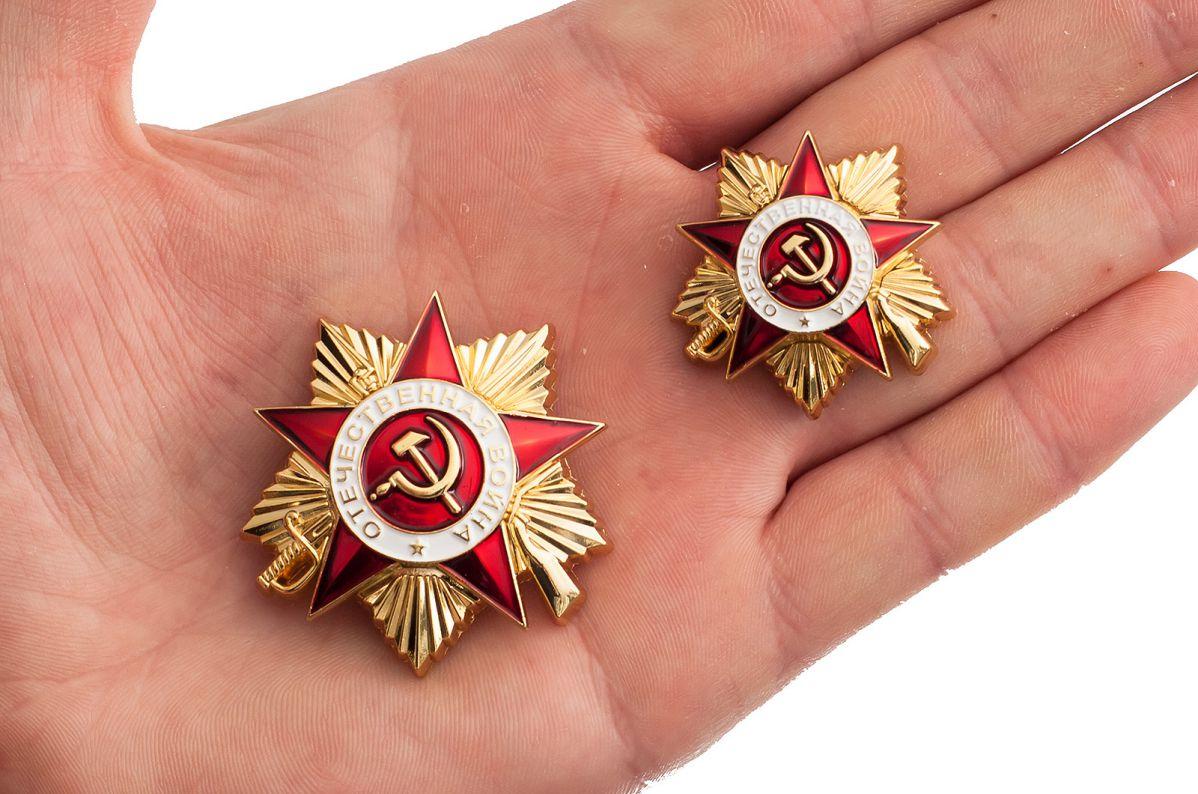 Значок «Орден ВОВ 2 степени» отлично подойдет в качестве сувенира к 9 мая
