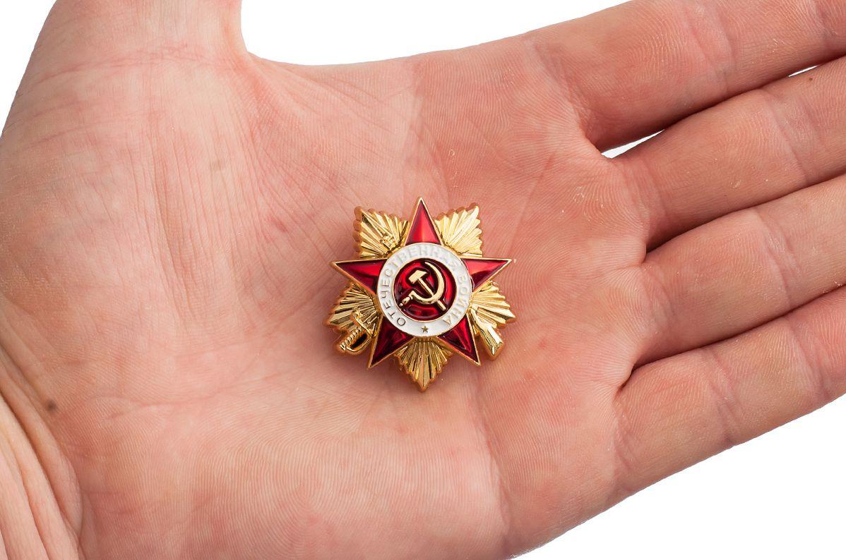 Реплики Ордена Отечественной войны 1 степени