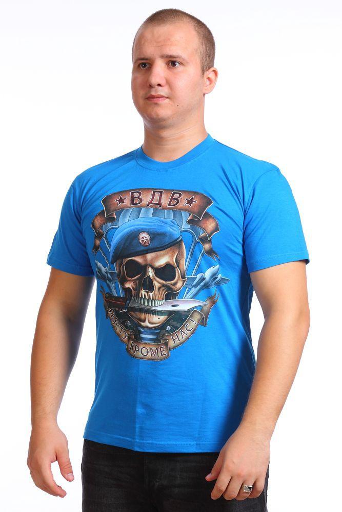 Практичная футболка с черепом берете
