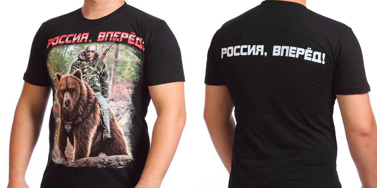 Купить футболки с Путиным на медведе