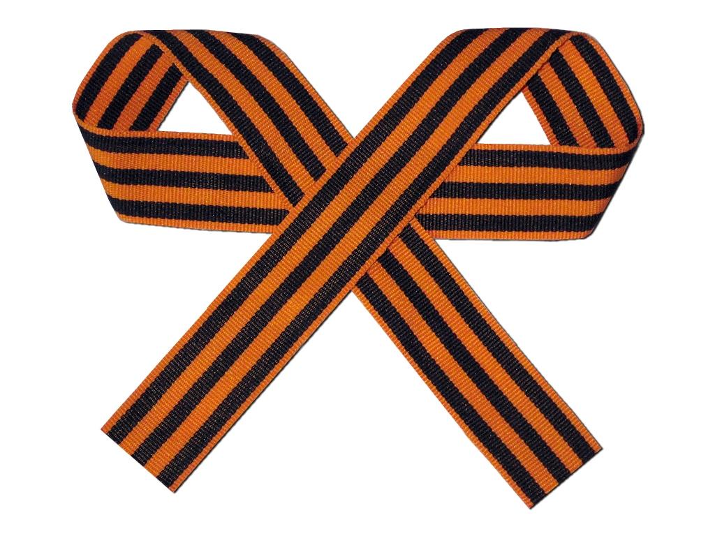 На парад 9 мая и другие торжества россияне одевают символ Победы - Георгиевскую ленточку