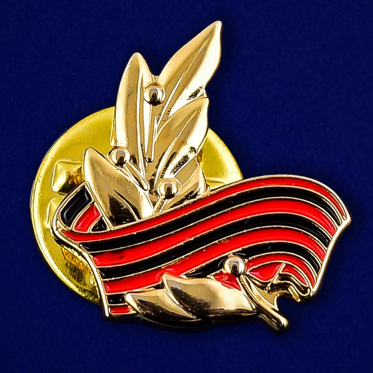 Георгиевский фрачник - отличный подарок патриотам