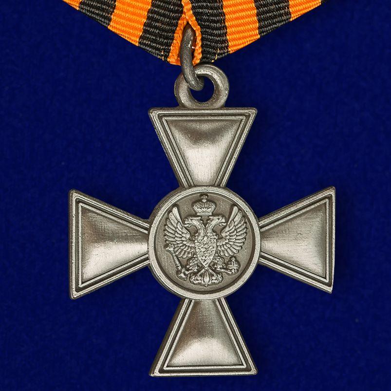 список награжденных знаком отличия ордена святого георгия