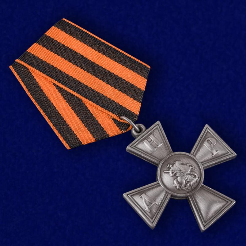 Георгиевский крест ДНР с колодкой традиционных цветов