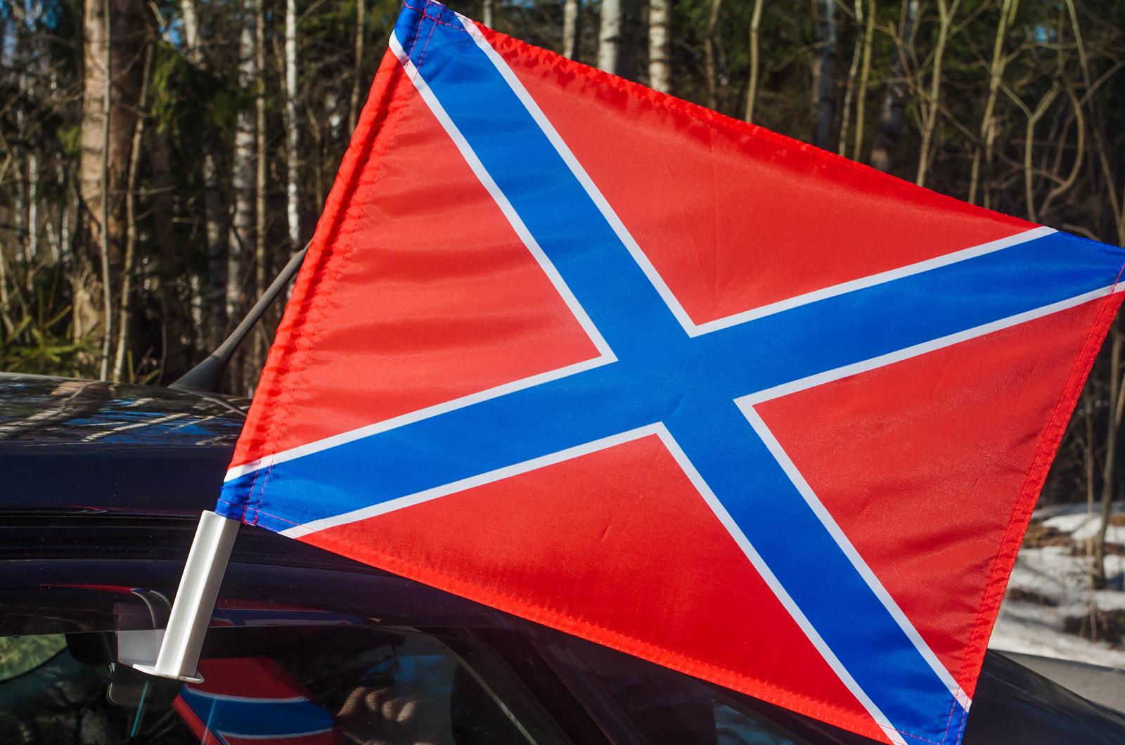 Купить красно-синий флаг Новороссии на авто