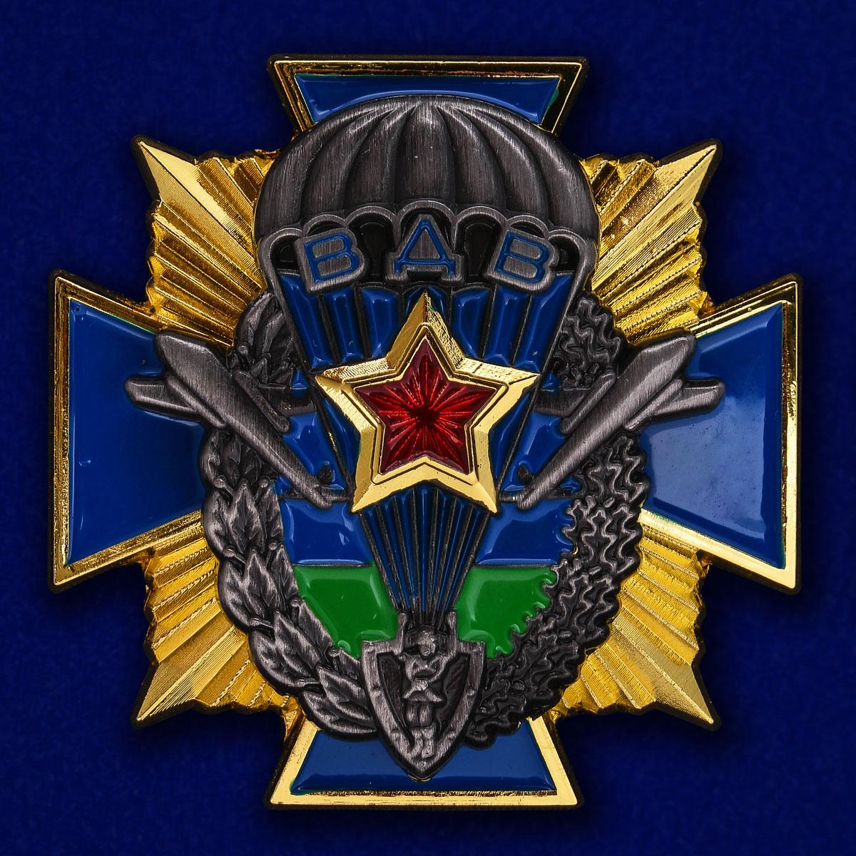 Крест десантника на 85 лет ВДВ