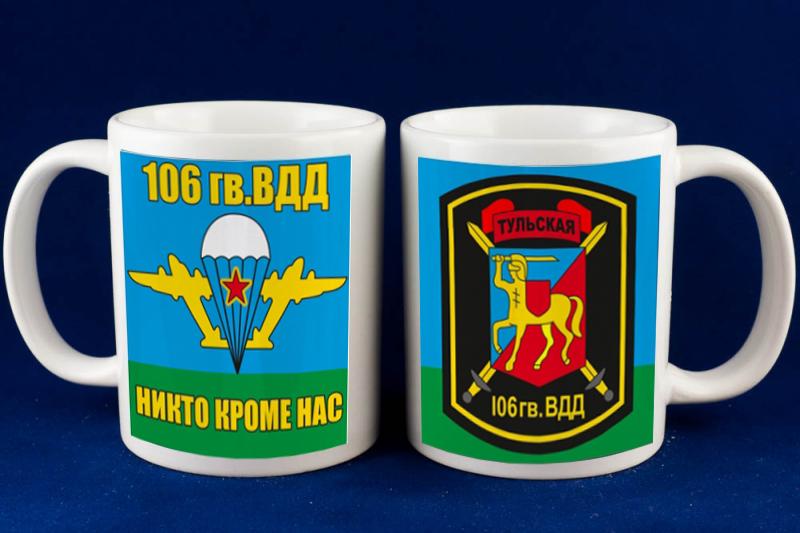 Военторг «Военпро» рекомендует купить кружку «106 гв. ВДД ВДВ» по самой выгодной цене