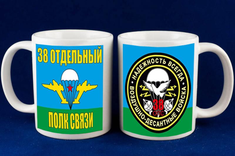Кружка - сувенир десантнику 38 полка связи