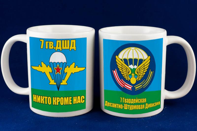 Кружка с шевроном 7 гв. ДШД ВДВ