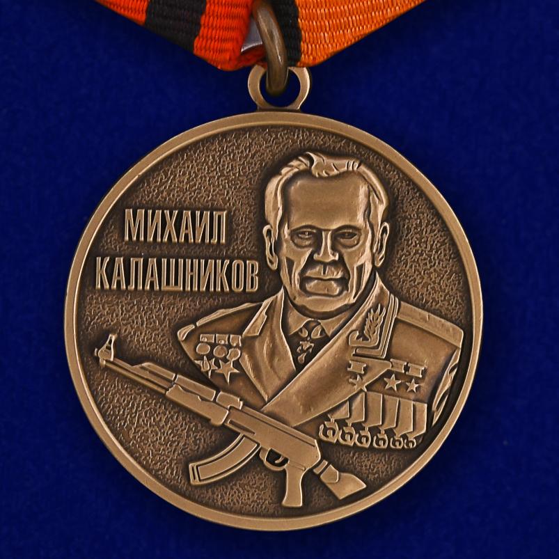 Аверс медали МО РФ «Михаил Калашников»