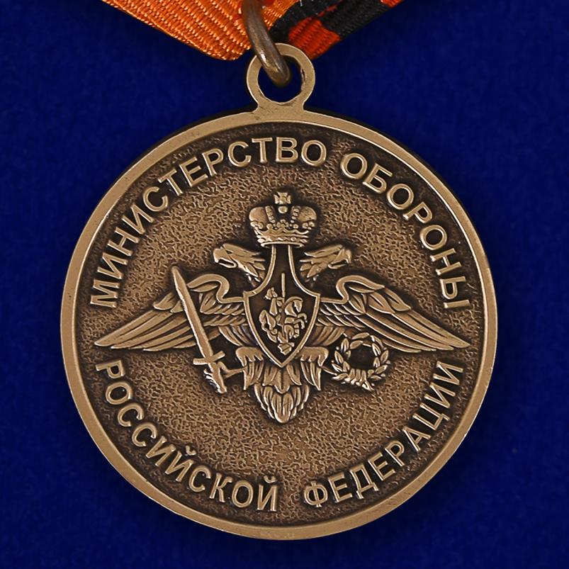 Описание медали «Михаил Калашников»