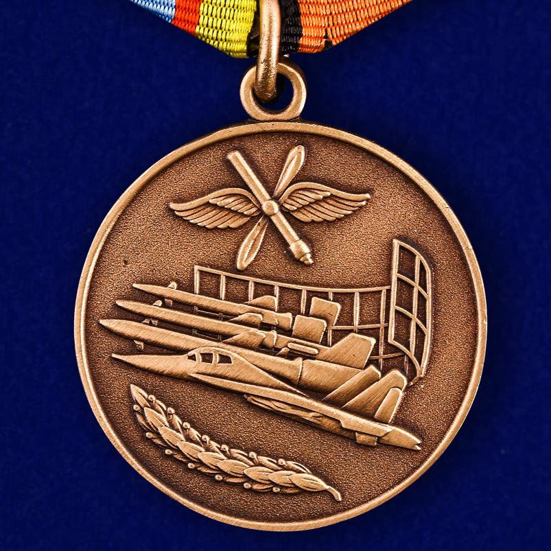 Аверс медали «За службу в Военно-воздушных силах»